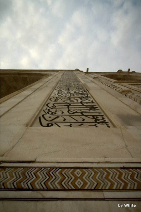 Taj Mahal - detal