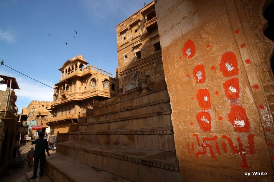 Fort w Jaisalmer
